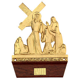 Vía Crucis 14 estaciones latón fundido 22x15 cm s8