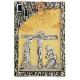 Vía crucis 14 estaciones bicolores latón fundido 30x20 cm s14