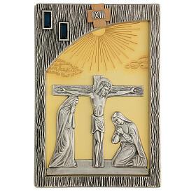 Via crucis 14 stazioni bicolori ottone fuso 30x20 cm s14