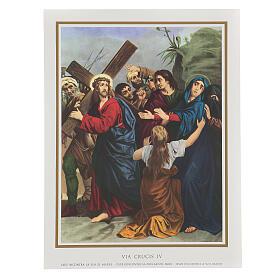 Via Crucis 14 estaciones impreso sobre madera 30x20 cm s4