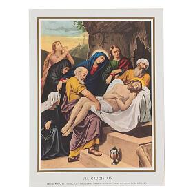 Via Crucis 14 estaciones impreso sobre madera 30x20 cm s14