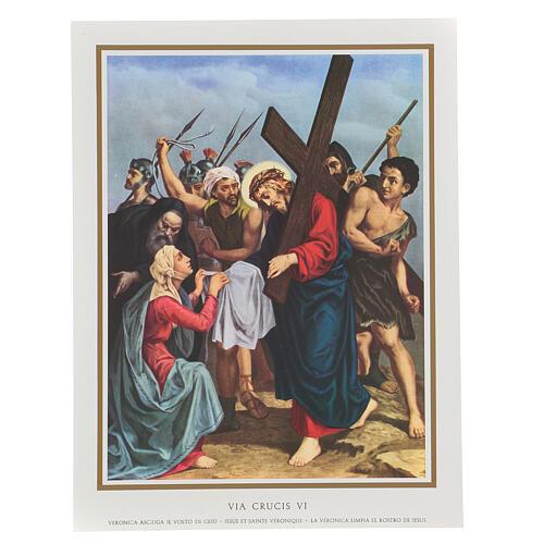 Via Crucis 14 estaciones impreso sobre madera 30x20 cm 6